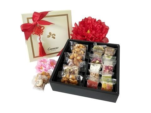 Mixed Treat Gift Box