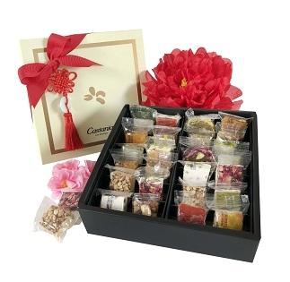 Nougat & Malban Gift Box