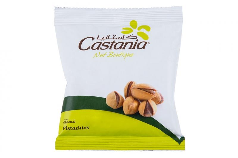 Pistachios Half Salted - 40 gms